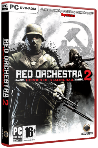 Red Orchestra 2: Герои Сталинграда GOTY / Red Orchestra 2: Heroes of Stalingrad GOTY (2011) PC | RePack от R.G. Catalyst