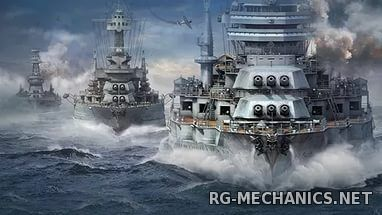 Скриншот 1 к игре World of Warships [0.5.6.0] (2015) PC | Online-only